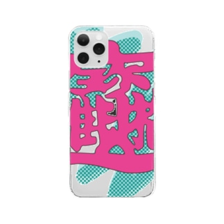 POP春聯 Clear smartphone cases