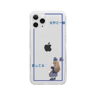 推し活(青) Clear smartphone cases