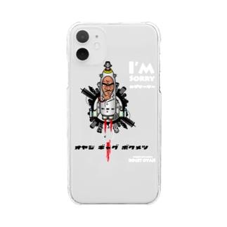 AQ-BECKの★オタスケ・エフェクター ROCET OYAJI★ Clear smartphone cases