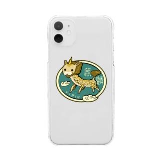 麒麟 Clear smartphone cases