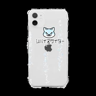 真希ナルセ(マキナル)のシバイヌサイダー(泡) Clear smartphone cases