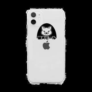 真希ナルセ(マキナル)の柴犬ビール Clear smartphone cases