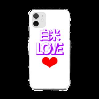 ウチのMEIGENやさんの白米LOVE♡ Clear smartphone cases