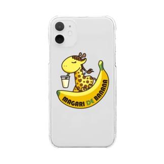 まがりDEバナナ Clear smartphone cases