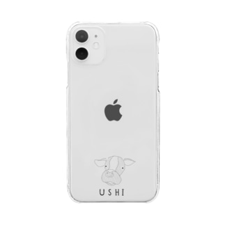 USHI Clear smartphone cases