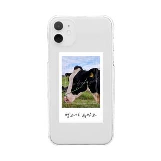 Mattyanの牛が好き(real&polaroid) Clear smartphone cases