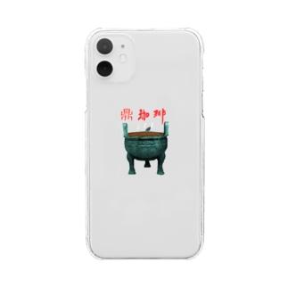 鼎珈琲 Clear smartphone cases
