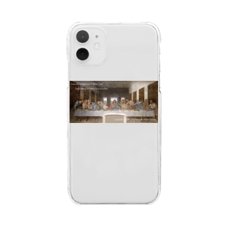NATの最後の晩餐 Clear smartphone cases