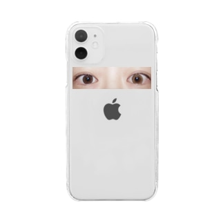 FAKE or TRUE ? Clear smartphone cases