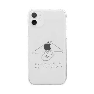 strange reitaro logo series (Hiroaki Ooka) Clear smartphone cases