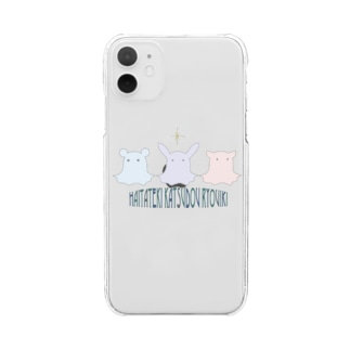 排他的活動領域グッズ Clear smartphone cases