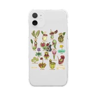 食虫植物図鑑 Clear smartphone cases