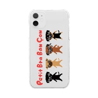 プチブラバンソンズ(たて) Clear smartphone cases