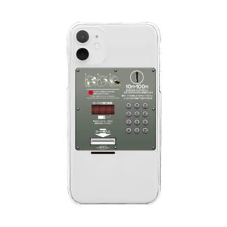 公衆電話 Clear smartphone cases