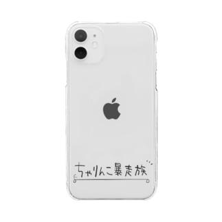 ちゃりんこ暴走族 Clear smartphone cases