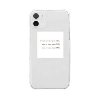 I want to wake up at 5AM. Clear smartphone cases