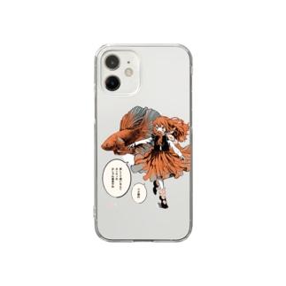 ベタちゃん Clear smartphone cases