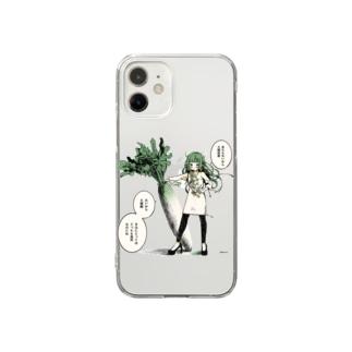 大根 Clear smartphone cases