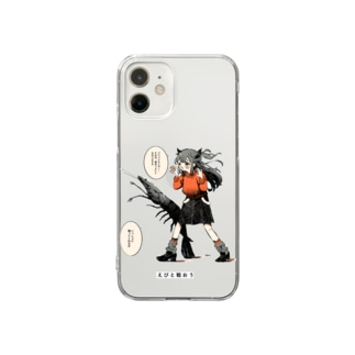 えびと戦おう Clear smartphone cases