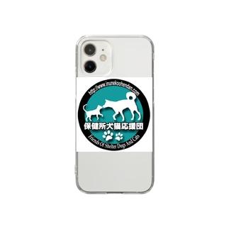 保健所犬猫応援団マーク グリーン Clear smartphone cases