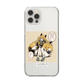 きつねの可愛い所 Clear smartphone cases