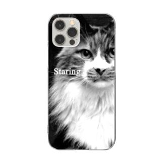 Staring-2 Clear smartphone cases