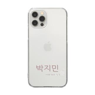 BTS 박지민(パク・ジミン)iphoneケース Clear smartphone cases
