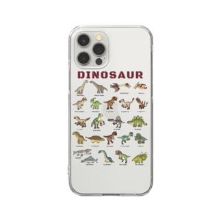 ちょっとゆるい恐竜図鑑 Clear smartphone cases
