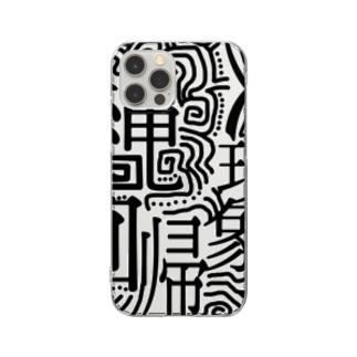 縄文回帰現象 (クロ) Clear smartphone cases