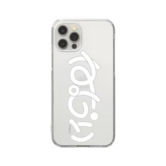 ねむい Clear smartphone cases