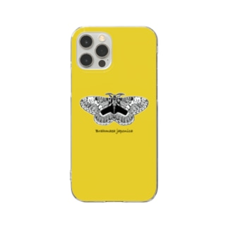 Brahmaea japonica Clear smartphone cases