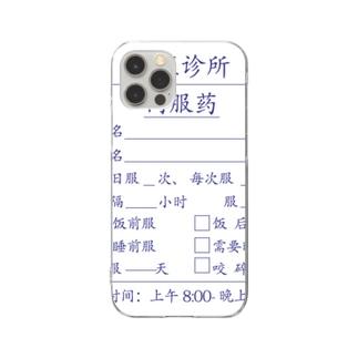 【青】中医诊所 内服药【漢方医診療所の内服薬】  Clear smartphone cases