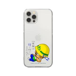 現場の忠君① Clear smartphone cases