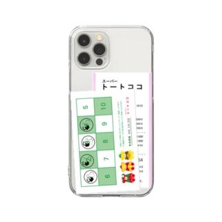 紙もの集め(スーパー) ※iPhone11,12用 Clear smartphone cases