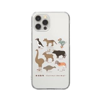 絶滅動物 Extinct Animal Clear smartphone cases