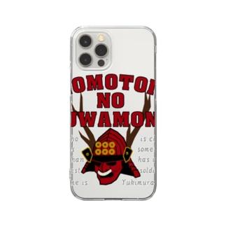 キッズモード某のヒノモトイチノツワモノ Clear smartphone cases