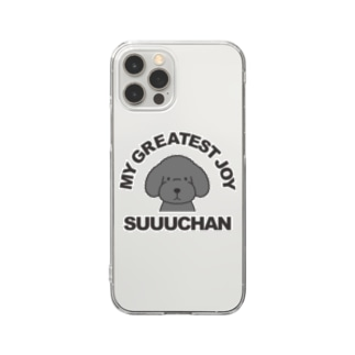 SUUUCHAN Clear smartphone cases