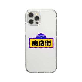 にこにこ商店街 Clear Smartphone Case