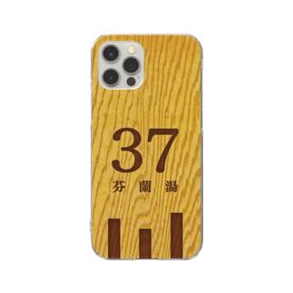 偶然空いていた37番の靴箱 Clear Smartphone Case