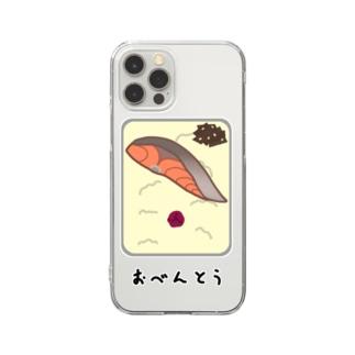 おべんとう♪シャケ♪2109 Clear smartphone cases