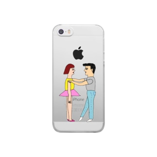 digital love Clear smartphone cases