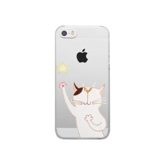 きのうのアイツ 星ver. Clear smartphone cases