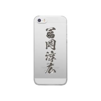 """パーフェクト""""T"""" Mk-Ⅲ Clear smartphone cases"""