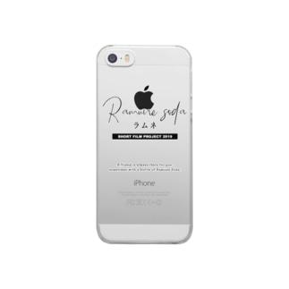 ショートフィルム「ラムネ」デザインA Clear smartphone cases