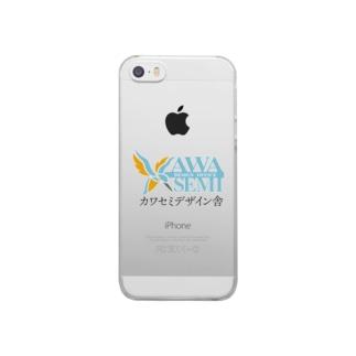 カワセミデザイン舎のカワセミデザイン舎 Clear smartphone cases