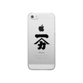 ICHIYAMAKA/屋号「イチヤマカ」 Clear smartphone cases