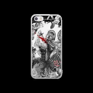 暗国の杜 SUZURI支店のDeath for me Clear smartphone cases