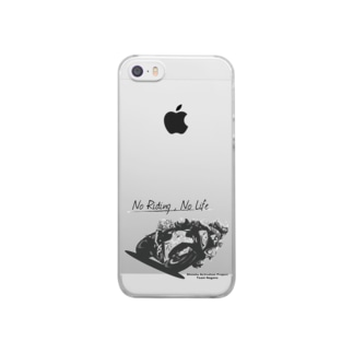 No Riding , No Life Clear smartphone cases