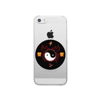 蟹をチン!ロゴ Clear smartphone cases