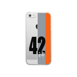 42神 Clear smartphone cases